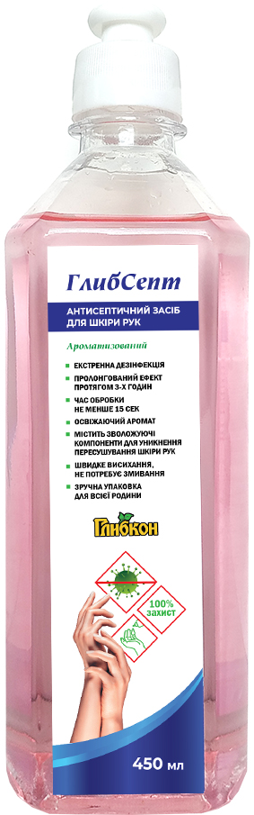 Means GlibSet Glibcon Aseptic for hand skin 450 ml.